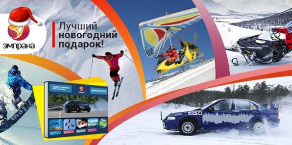 Интернет магазин новогодних подарков из санкт петербурга