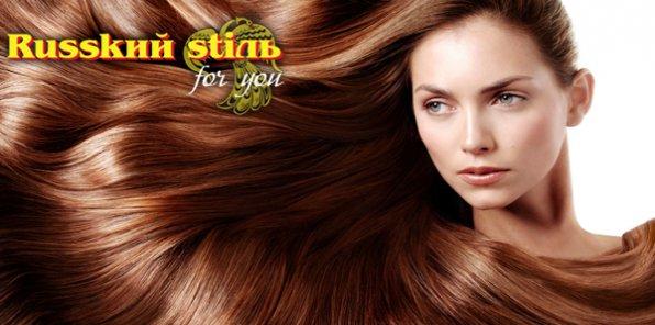 -75% на уход за волосами в салоне «Русский стиль»