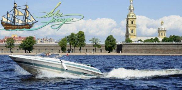 Эксклюзивные маршруты по рекам и каналам Санкт-Петербурга. Всего 350 р. за билет на прогулку на теплоходе с гидом