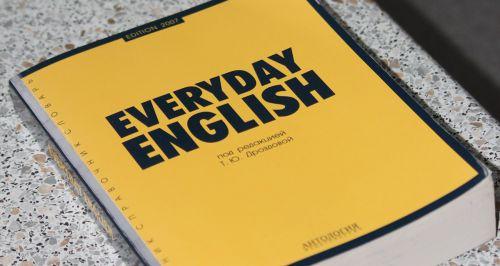 Ландон из зе кэпитал: 5 помощников в изучении английского