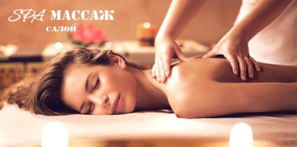 Русская девочка пришла на массаж фото 338-863