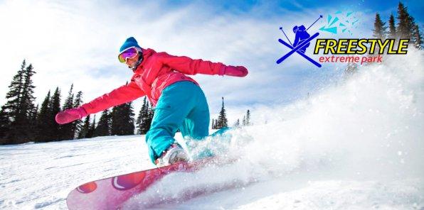 От 125 р. за прокат лыж, сноуборда, катание на тюбинге