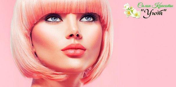-70% на услуги для волос на Первомайской
