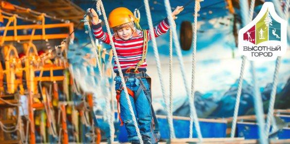 -51% от веревочного парка «Высотный Город» в «Питерлэнд»
