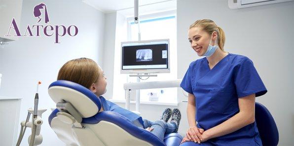 -60% на стоматологию в центре «Алтеро»