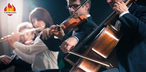 -50% на концерт классической музыки
