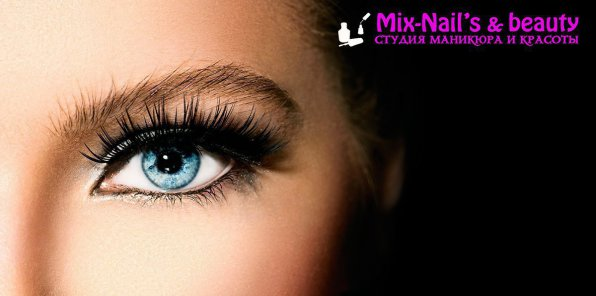 -70% на услуги студии MIX NAIL`S & BEAUTY