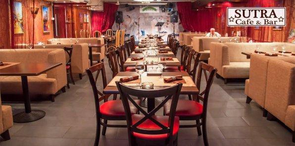-50% на все меню кухни и бар в кафе «Сутра»