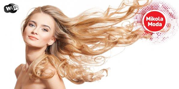 -82% на услуги для волос в «МиколаМода»