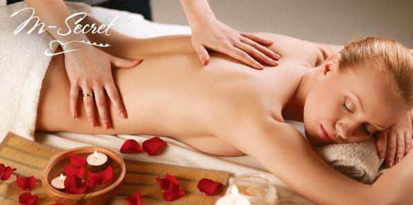 -87% на 7 видов массажа на Маяковской