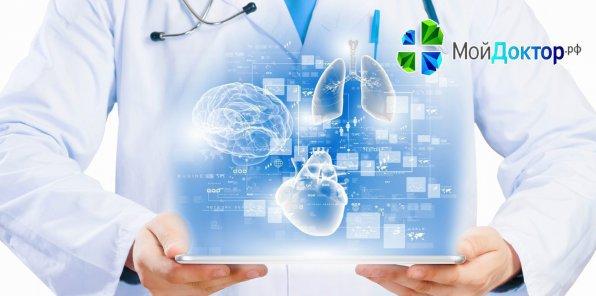 -49% на анализы в сети клиник «Мой Доктор»