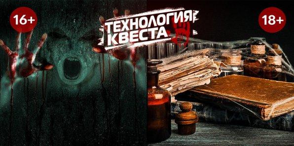 -77% на хоррор «Операция «Ткач» и «Приют темноты»