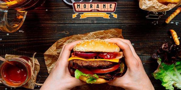 До -50% на меню и напитки в пабе Morane
