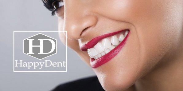 -90% на услуги стоматологического центра «Хэппи Дент»