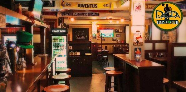 -30% на все в Dagda Irish Pub в центре