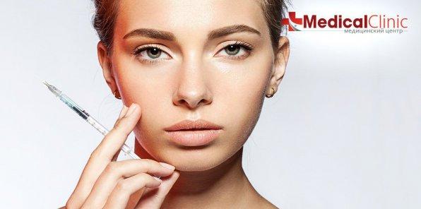 -50% на косметологию в Medical Clinic