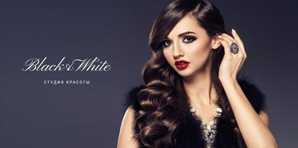 -80% на услуги для волос в студии красоты Black&White