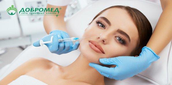 -75% на плазмолифтинг и мезотерапию в клинике «Добромед»
