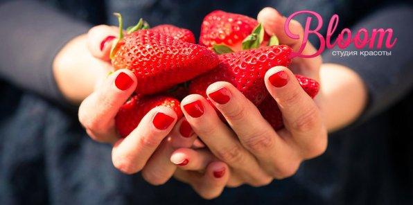 -50% на ногтевой сервис в салоне Bloom