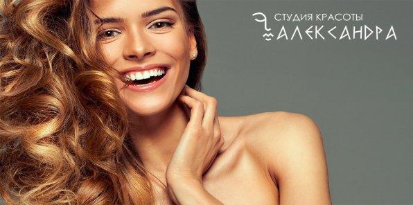 -65% на услуги для волос в салоне «Александра»
