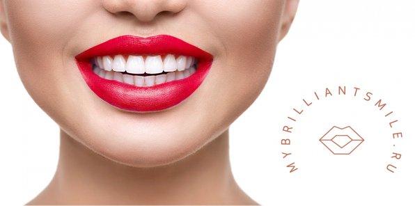 -77% на отбеливание зубов до 18 тонов