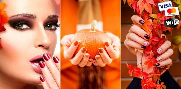 -61% на услуги для ногтей в студии «Бэль»