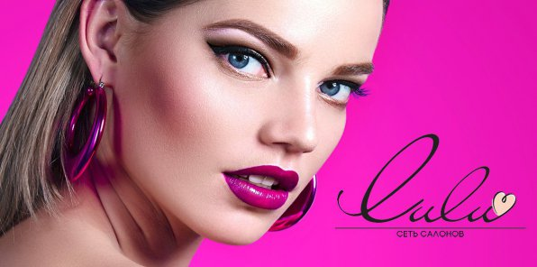 -90% на парикмахерские услуги в сети Lulu