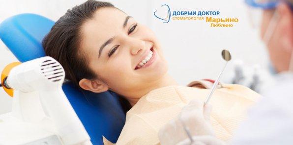 -53% на услуги стоматологии «Добрый доктор»