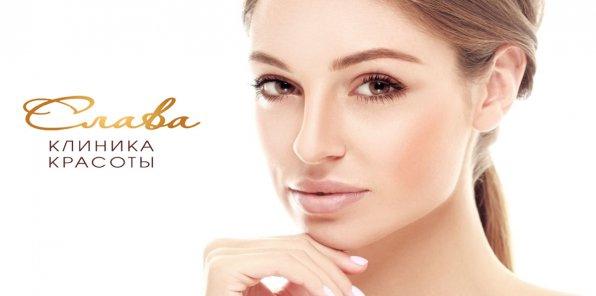 -70% на уколы красоты и аппаратную косметологию