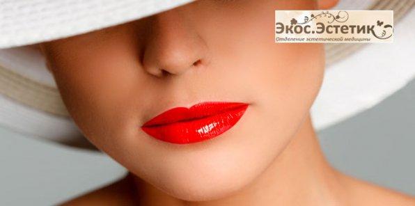 "Увеличение губ, все бренды косметологии Botex 150р., Restylaine perlaine 7599р., SUJIDERM 30 XP 6700р. от ""Экос-Эстетик"""