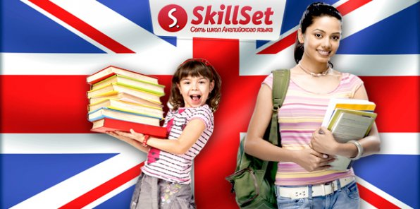Англия стала ближе! Скидка 100% на изучение английского языка для детей и взрослых