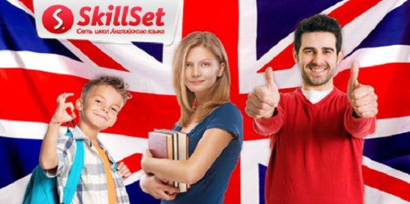 Англия стала ближе! 30 дней бесплатно! Скидка 100% на изучение английского языка для детей, подростков и взрослых