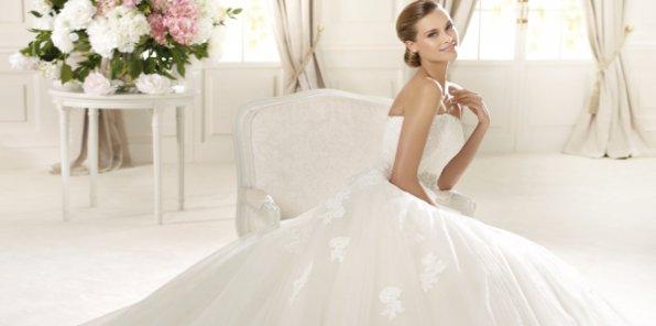 Интернет-магазин свадебных платьев краснодар