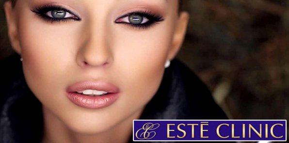 Хотите привлекательную внешность? 170 р. за 1 ед. ботокса, а также скидки до 70% на услуги Este Clinic