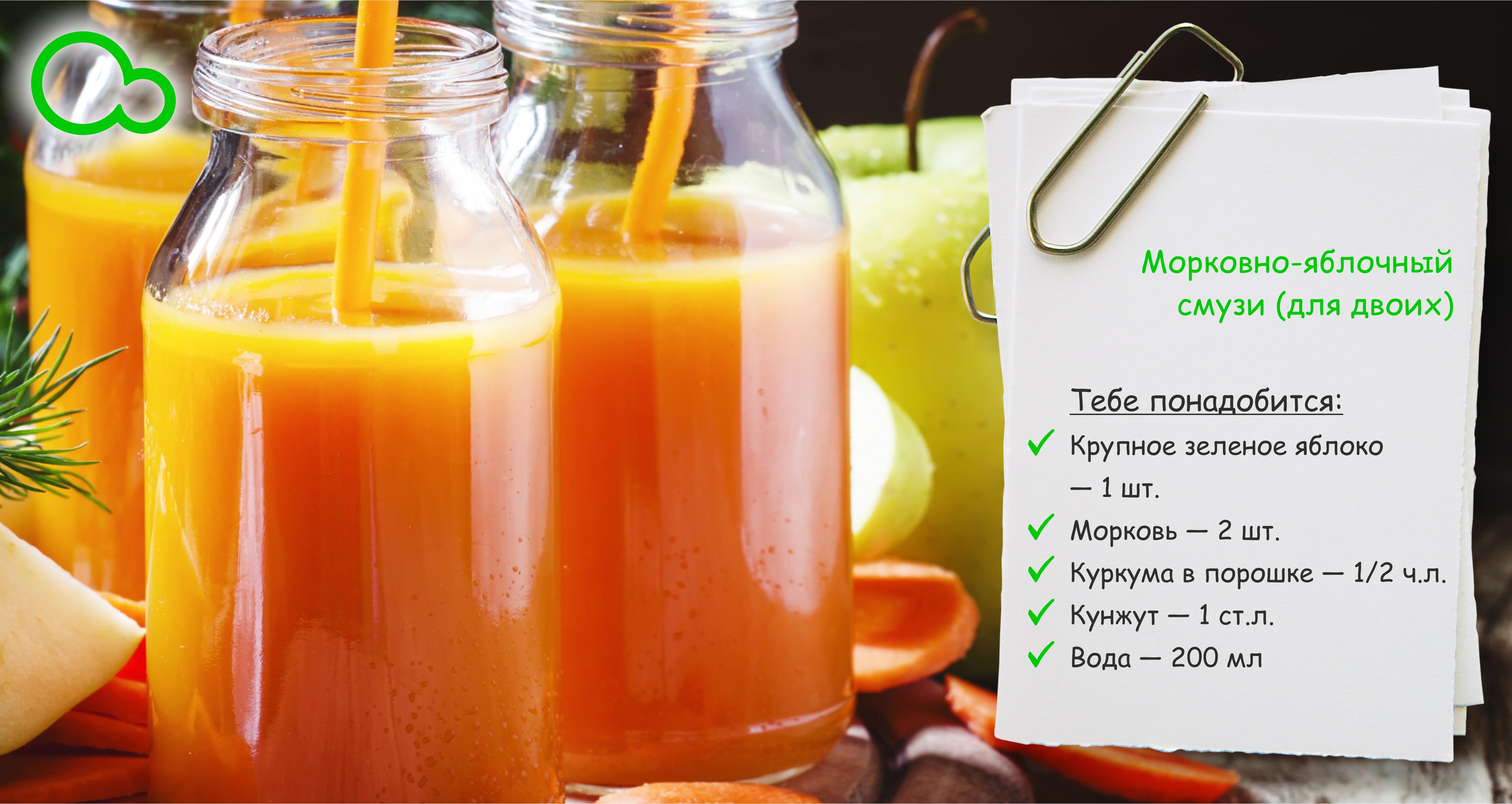 Похудение На Моркови И Яблоках. Салат из моркови и яблока для похудения: рецепты